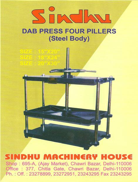 Sindhu dab press machines | four and two pillars dab press machines